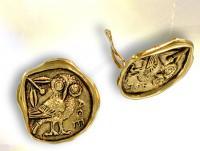 Ref-2434  Boucles monnaie ATHENIENNE
