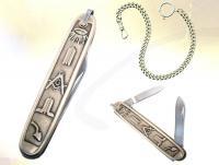 Ref-1027  Cadeau maçonnique Couteau franc maçon